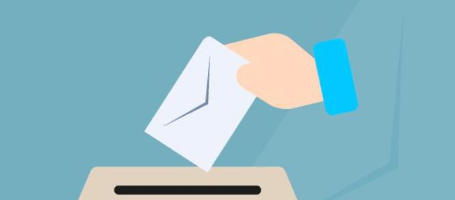 Exposición del Censo Electoral. Elecciones Locales, Autonómicas y al Parlamento Europeo